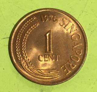 1978 Singapore 1st Series 1 Cent Coin