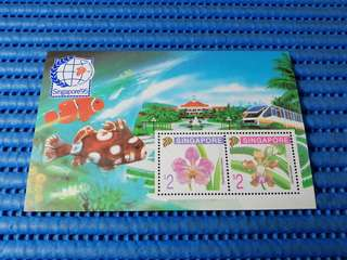 2X Singapore Miniature Sheet Singapore Orchids Series @ Singapore World Stamp Exhibition 1995 Stamps