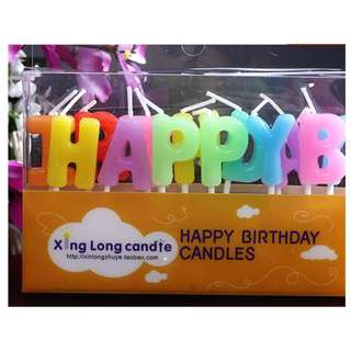 HAPPY BIRTHDAY Coloful Candles