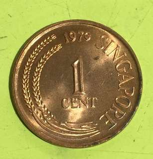1979 Singapore 1st Series 1 Cent Coin