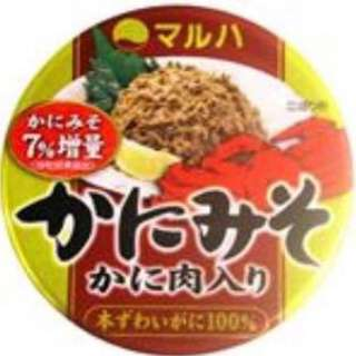 日本新品 蟹肉