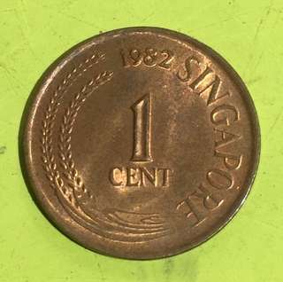 1982 Singapore 1st Series 1 Cent Coin