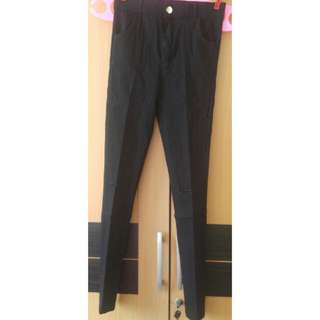 Onre ripped jegging