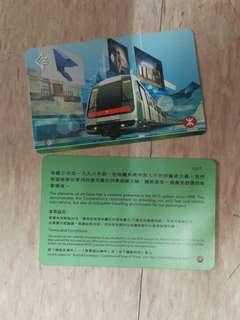 地鐵路車票