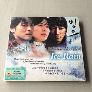 VCD Movie: Ice Rain (Korean)