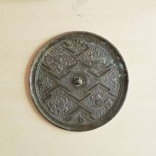 Ancient Bronze Mirror (dia. 19.5cm)