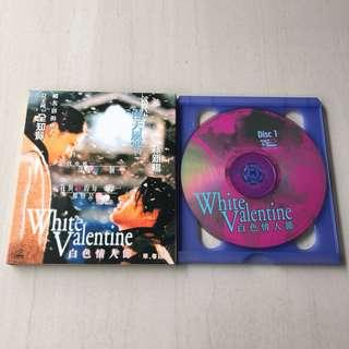 VCD Movie: White Valentine 白色情人节