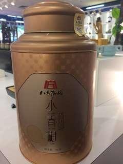 Premium lime tea