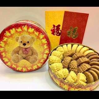 小熊餅乾 新年限量版 Limited edition! Jini Bakery