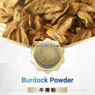 Burdock Powder 牛蒡粉