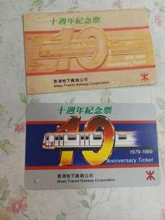 地鐵10周年車票