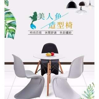 絕美曲線美人魚椅創意咖啡椅餐椅