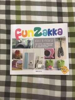 Fun Zakka craft book