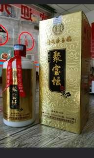 茅台聚寶壇酒 原裝盒 5年以上  貴州省茅台鎮出產 53%酒精 醬香型 全新原裝 500ml