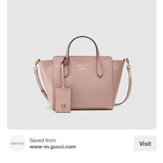 Authentic Gucci Swing Mini Leather Bag (pre-owned)