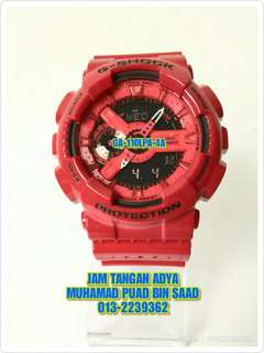 G-SHOCK GA-110LPA-4A PUNCHING PATTERN SPECIAL EDITION