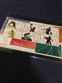 香港2009東亞運動會郵票