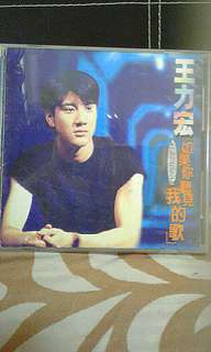 Wang leehom  王力宏  如果你听见我的歌  Pick up hougang buangkok mrt  Or add $1 for postage