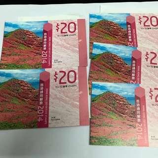 香港 郵票 便利店貼紙版本 10張一疊 2元面值 9折