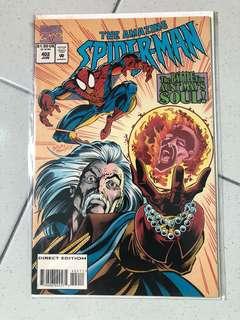 The Amazing Spider-Man #402 (NM)