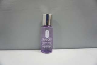 Clinique Take The Day Off Makeup Remover (50ml)