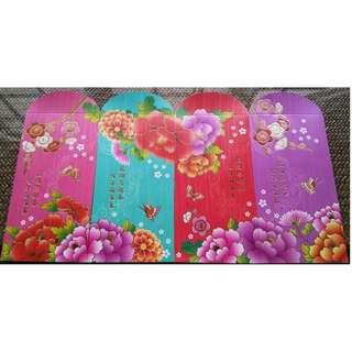 4 pcs Bank of China (BOC) Floral Red Packet / Ang Bao Pao Pow Pau / Sampul Duit