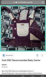 Baby carrier forB brand