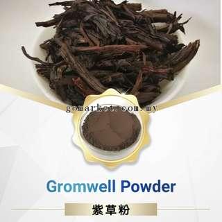 Gromwell Powder/ Lithospermum 紫草粉