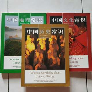 Bilingual Chinese Knowledge Books