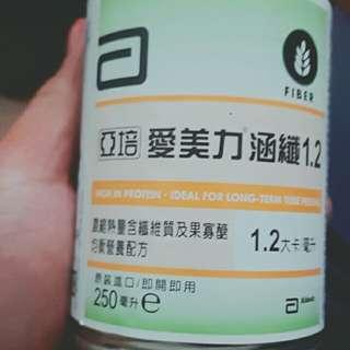 【亞培】愛美力涵纖1.2 滲透壓液體營養品