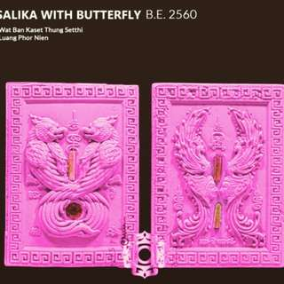 Salika with Butterfly B.E. 2560 (with casing)