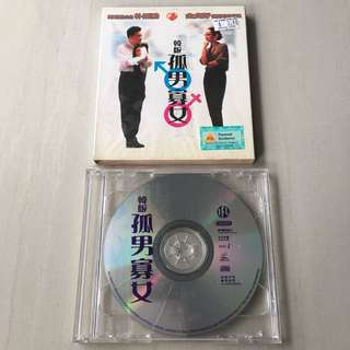 VCD Movie: Korean 韩版孤男寡女