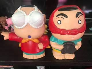 Shin Chan Coin Bank