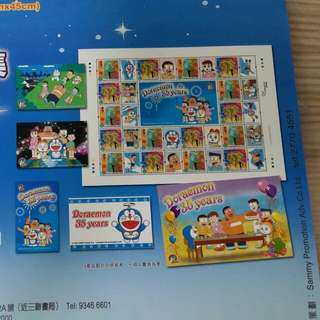 叮噹Doraemon多啦A夢35週年紀念郵票