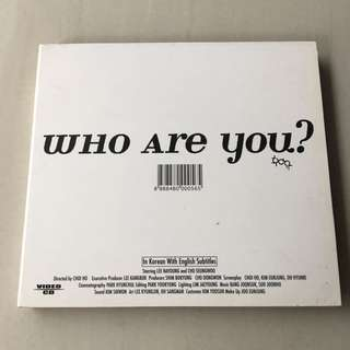 VCD Movie: WHO ARE YOU? (Korean)