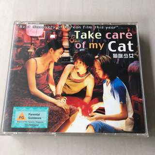 VCD Movie: Take Carr of my Cat (Korean)