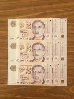 Fixed Price - Singapore Portrait Series $2 Polymer Banknote 3 in 1 Uncut Sheet 3 Runs