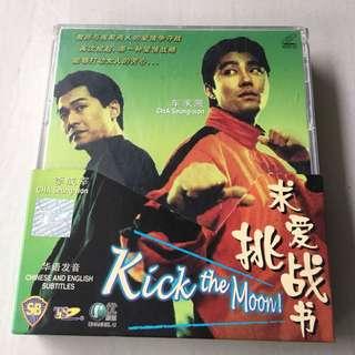 VCD Movie: Kick the Moon (Korean)