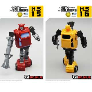 [Preorder] Hot Soldiers, set of 2, HS-15 + HS-16 (Cliffjumper + Hubcap)
