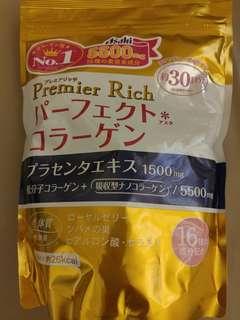 Asahi Premier Rich 膠原蛋白粉 金裝版 30日分