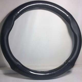 Carbon steering cover