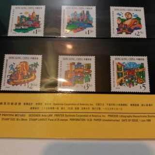 香港郵票 -YEAR 1999 HK & SGP