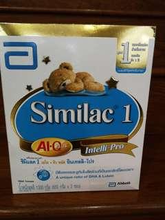 Similac Stage 1 BNIB 1.3 kg
