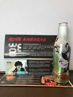 可口可樂2008年上海世博We8東西群音樂繪八方收藏版鋁樽