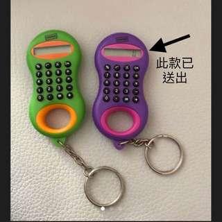 美國文具大牌 STAPLES 鑰匙圈 計算機 小配件 掛飾 紫色 綠色