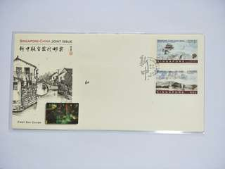 Singapore FDC SIN-CN Joint issue