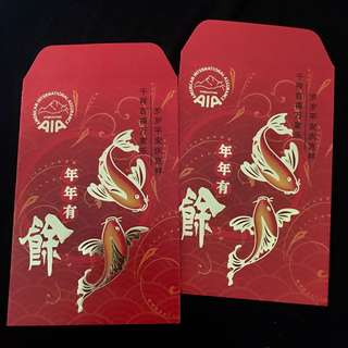 🔵 2 Packets - AIA Red Packet Vintage