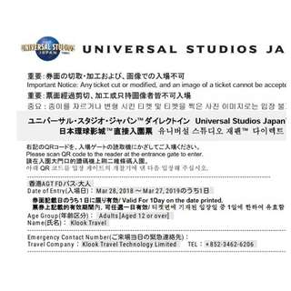 USJ 1-Day Pass for PAIR (Adult tickets)