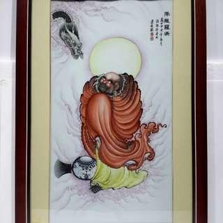 「降龍羅漢」瓷畫