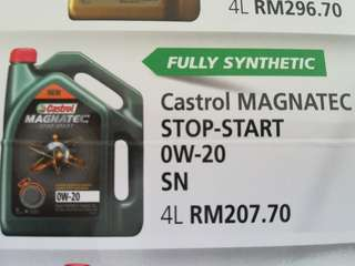 CASTROL Engine Oil 0W20